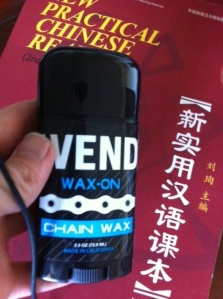 Wax-on (I also tried it as deodorant and it was awesome.)