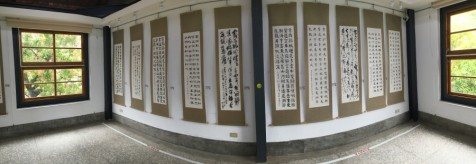 Calligraphy exhibit all in Chinese but none of it spoken.