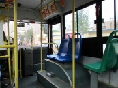 Sad bus interior