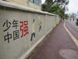 Moral mural 8