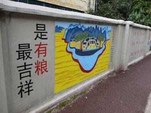 Moral mural 4
