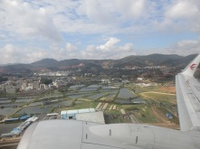 Pu'er from above