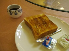 Super toast and butter and coffee