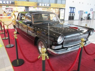 Chairman Deng's car; also chauffered Nixon when he came to Hangzhou in 1972